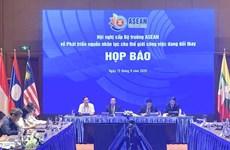 促进东盟人力资源开发合作