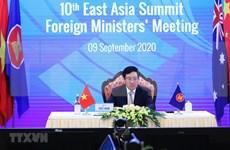 ASEAN 2020:建立一个团结、强大、繁荣并造福人民的东盟共同体