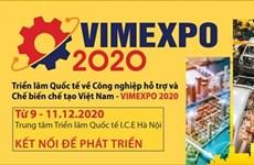 越南国际加工制造业与辅助工业展将于12月举行