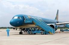 外交部发言人黎氏秋姮:恢复运营安全系数较高的商业航班