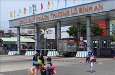 9月18日起岘港市进一步放宽防疫限制措施