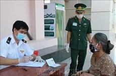 平福省华吕国际口岸边防力量努力实现双重任务