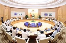 """越南政府8月份例行会议的决议:致力于实现""""双重目标""""和最高增速"""
