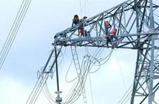 泰国三家一流能源企业合资在越南投建热电厂