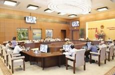 国会常委会第48次会议:将提请国会第十次会审议撤销范富国国会代表资格