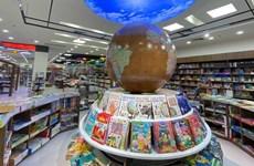 新越书店、咖啡厅和教育游乐场正式开门迎客