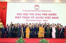 越南政府总理出席第十次爱国竞赛大会:增强民族大团结精神