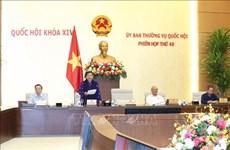 越南国会常委会第48次会议落下帷幕