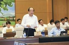 国会常委会第48次会议:2021年继续精简编制20076名