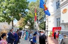 越南风土人情图片展在罗马尼亚举行