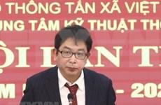 政府总理任命阮俊雄为越通社副社长