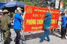 新冠肺炎疫情:越南无新增确诊病例 疫情防控决不能掉以轻心