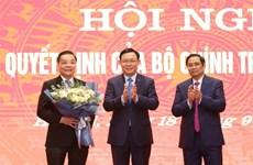 越共中央政治局任命朱玉英同志为河内市委副书记