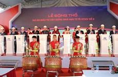 年产量达10万辆的汽车组装厂项目动工仪式在宁平省举行