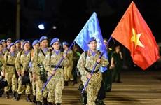 越南加入联合国43周年:越南一向主动参与并为联合国各项活动作出切实贡献