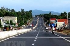 连接越南平福省与柬埔寨的公路升级改造项目开工