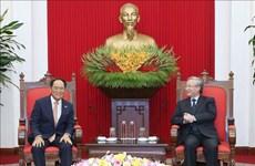 越南与韩国促进新形势下的关系