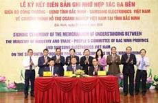 三星集团与越南签署企业扶持计划谅解备忘录