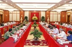 面向越共十三大:越共中央政治局与中央公安党委常委会举行工作座谈会