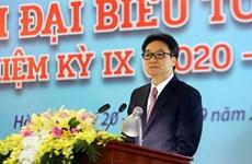 越南电影协会继续为政策制定、社会论证工作做出贡献