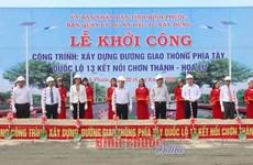 连接越南平福、平阳两省与华闾国际口岸的公路项目开工兴建