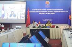 ASEAN 2020:社会福利与发展论坛召开