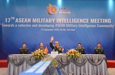 力争建设具有凝聚力与向前发展的东盟国防情报共同体