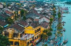 """越南旅游:会安市努力发挥旅游业的""""火车头""""引领作用"""