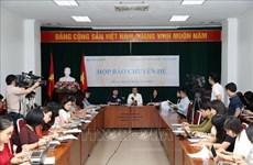 第六届东盟财政部长和中央银行行长会议将于10月初以视频方式举行