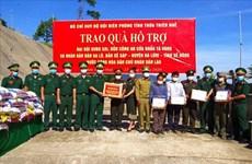 承天顺化省向老挝边境地区武装力量和人民赠送食物和医疗物资