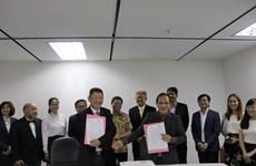 越南同马来西亚企业促进贸易与投资合作关系