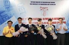 2020年第32届国际信息学奥林匹克竞赛越南队全部得奖