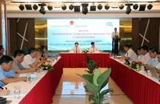 2020年前9个月越南经济社会形势论坛在芹苴市举行
