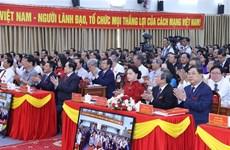 越南国会主席阮氏金银出席越共芹苴市代表大会