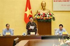 对越南参与的系列自由贸易协定执行情况进行监督