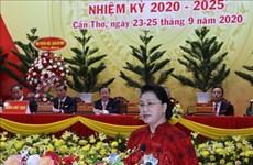 越通社简讯2020.9.24