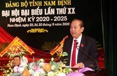 迎接越共十三大:张和平同志出席越共南定省第二十次代表大会