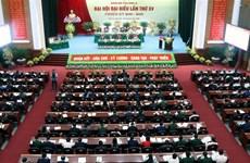 面向越共十三大:阮友东同志再次当选2020-2025年任期山罗省省委书记