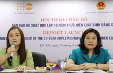 性别平等是越南和平与繁荣社会的重要基础