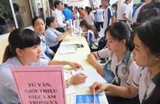 2020年前 9 个月越南就业率大幅波动