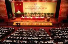 迎接党的十三大:越共北宁省第二十次代表大会隆重开幕 苏林同志出席