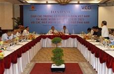 进一步加强越南驻外代表机构与企业之间的合作