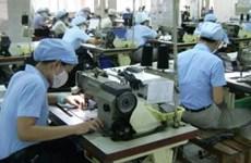 中国台湾企业加大对越南纺织服装和制鞋业的投资力度
