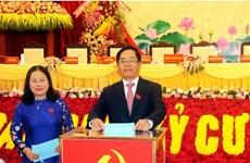 迎接党的十三大:巴地头顿、北宁、南定等省党代会圆满落幕