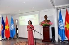 越南驻外机构举行活动  庆祝越南国庆75周年