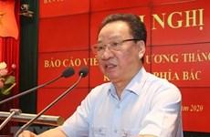 越共十三大揭示越南的内在潜力和发展方向