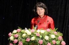 越南国家副主席邓氏玉盛出席岘港市第五届爱国竞赛大会