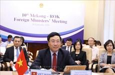 第十届湄公河-韩国外交部长会议召开