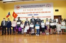 旅居捷克越南人开展系列活动 加强与捷克公民的沟通交流