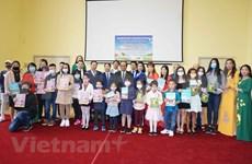 旅居捷克越南人在疫情中维持越南语教学活动